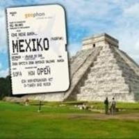 Bild für Kategorie Nord- / Südamerika