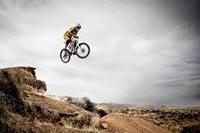 Bild für Kategorie Biking